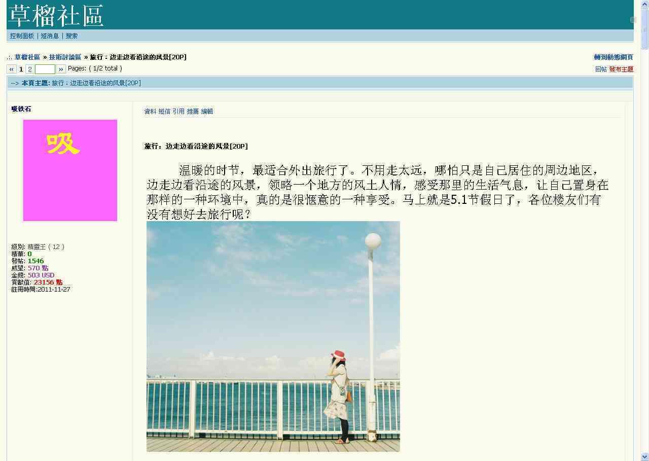 1024&t66y&cao liu&草榴&caoliu&cl.cn.mu论坛过滤牛皮癣广告