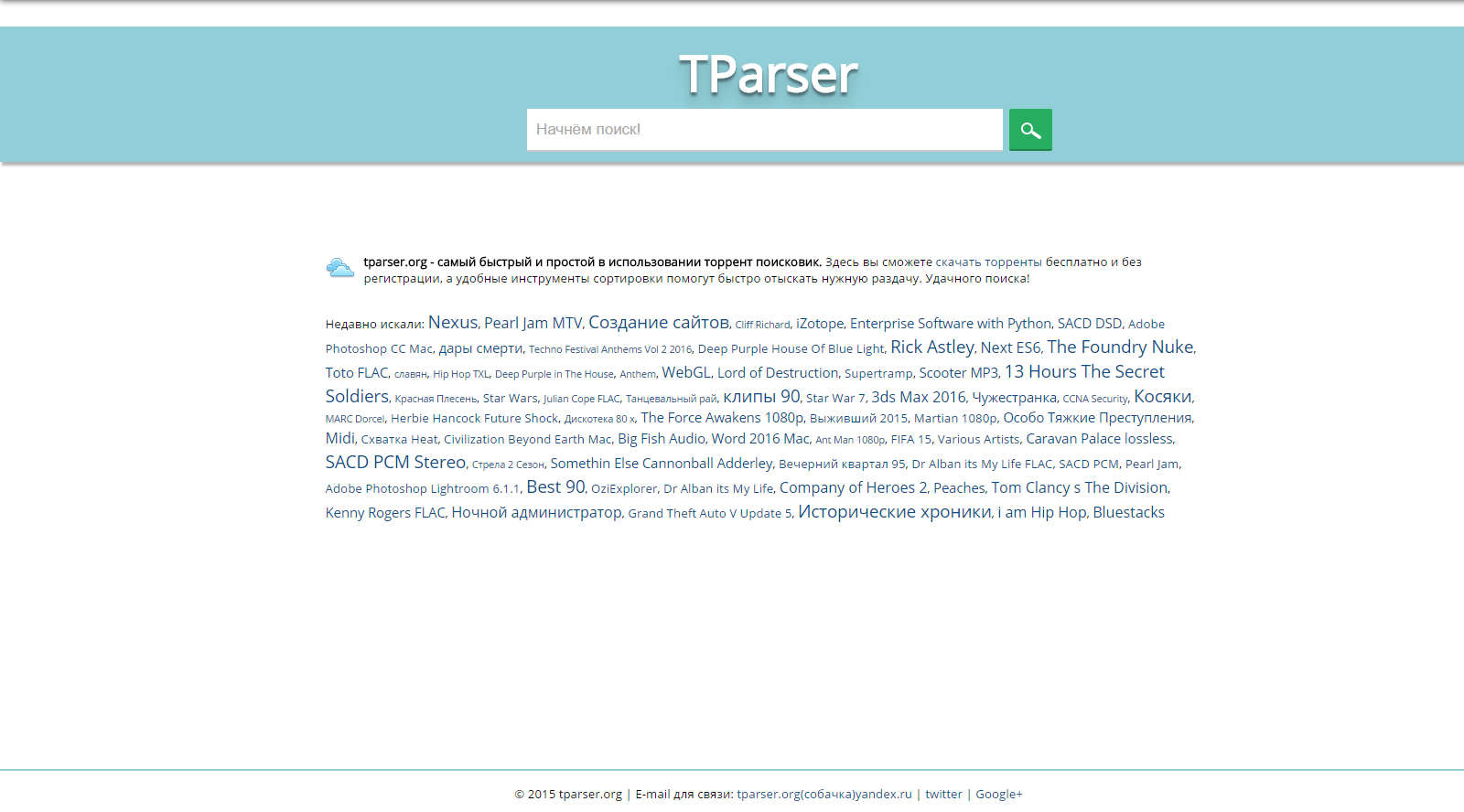 TParser Flat - FreeStyler.WS