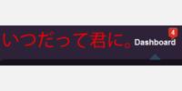 itsu datte kimi ni logo