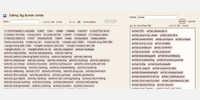 edit bundle page
