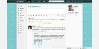 weibo index