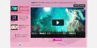 Pink Featured Widget