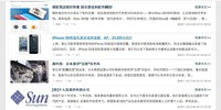 home page news list