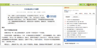 article view page