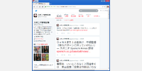 hide header images of new profile page