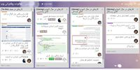 New Update - Font Droid Naskh Arabic Added