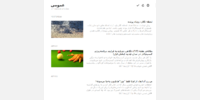 Feedly main feed