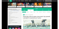 kg-portal.ru