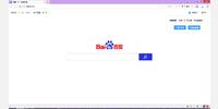 Home page of Baidu