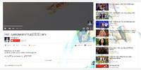 On YouTube