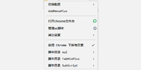 Sytled userChrome Mix popup menu