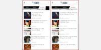 Main Page Streambox Comparison