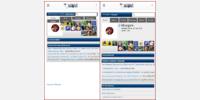 Profile Page Comparison