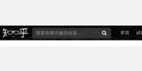 导航栏Logo