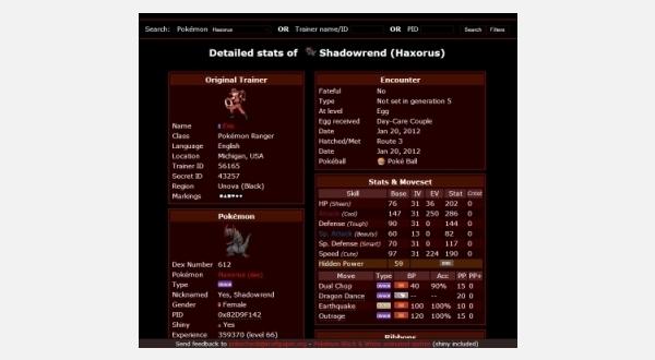 BloodRed (DARK)