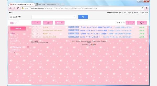 Mail Index (EN)