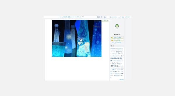 illustpage_after