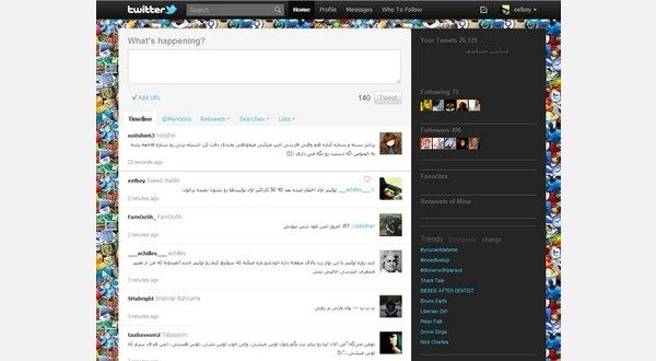 Twitter New Version Like Old