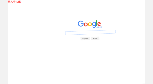 Google was hacked!